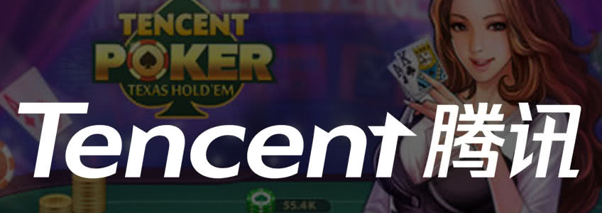 Tencent Poker App