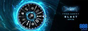 888 Poker Free Lucky Blast Spin