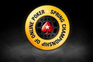 PokerStars Provides Details of Upcoming NJSCOOP 2021